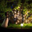 Niemal każda Para Młoda chciałaby, aby jej ślub iwesele pozostały wpamięci gości weselnych jako wydarzenia wyjątkowe, aby wszyscy nadługo pozostali podwrażeniem […]