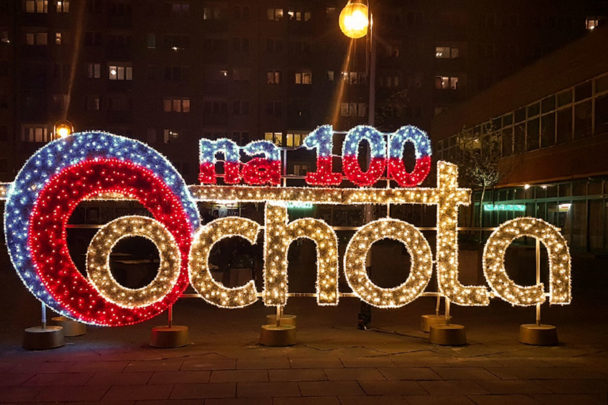 Iluminacja niepodległościowa - Warszawa Ochota. Fot.archiwum URZĄD DZIELNICY OCHOTA M. ST. WARSZAWY